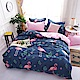 Ania Casa 火烈鳥 單人三件式 柔絲絨美肌磨毛 台灣製 單人床包被套三件組 product thumbnail 1