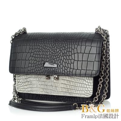 B&G 頂級義大利牛皮卡蜜兒方形層次鍊帶包(神秘灰黑)