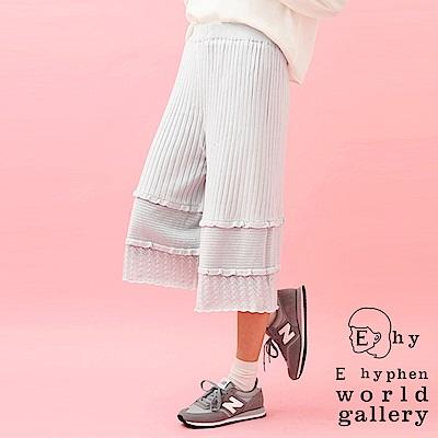 E hyphen 荷葉邊針織寬褲