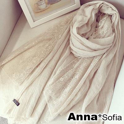 AnnaSofia 蕾絲拼接 柔軟混棉披肩圍巾(茶杏系)
