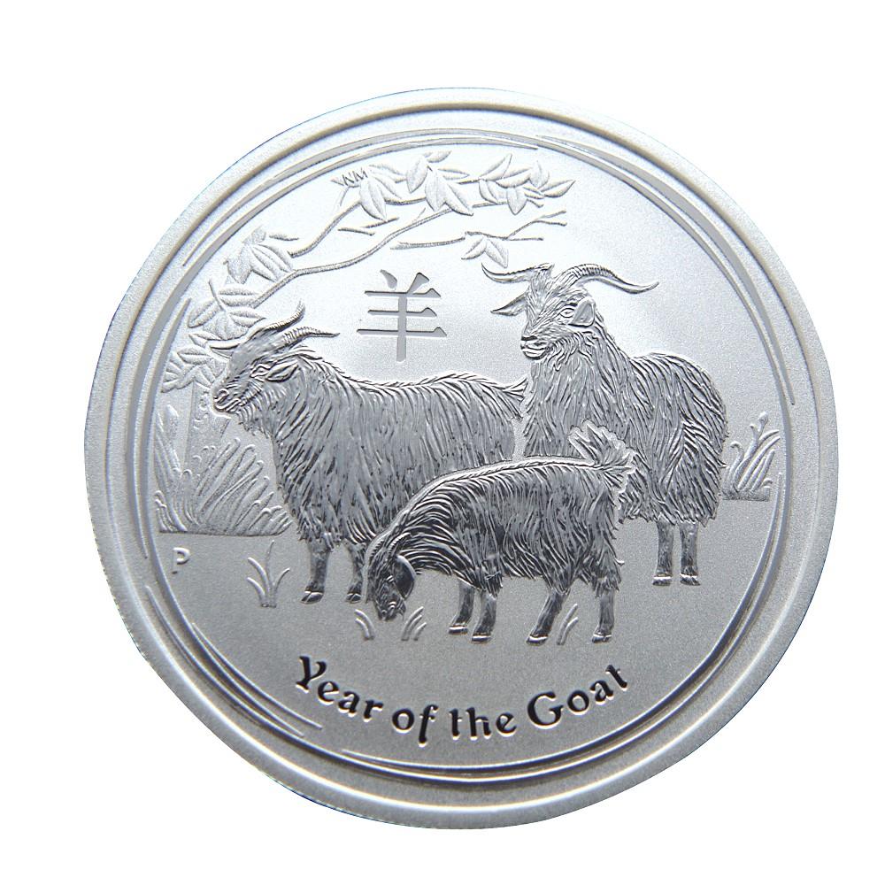 澳洲生肖紀念幣-澳洲2015羊年生肖銀幣(1/2盎司)