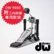 DW DWPP-CP9000PB 大鼓單踏板附贈原廠專用袋 product thumbnail 2
