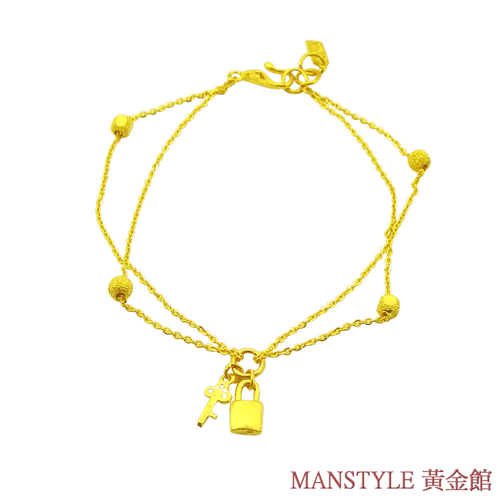 MANSTYLE 打開我心扉 黃金手鍊 (約1.22錢)