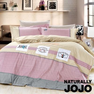 NATURALLY JOJO 可愛貼布繡精梳棉雙人加大兩用被床包四件組-摩洛卡