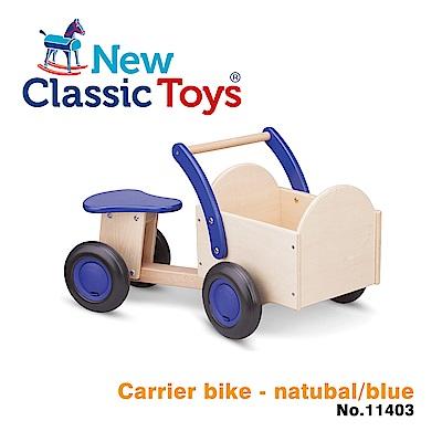 荷蘭New Classic Toys 經典木製置物滑步車 - 俏皮藍 - 11403