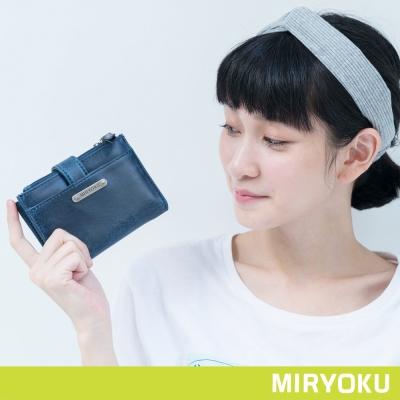 MIRYOKU-經典復古皮革系列-簡約雙拉鍊層次短