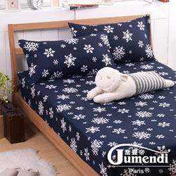 喬曼帝Jumendi-雪花戀語 台灣製活性柔絲絨單人二件式床包組
