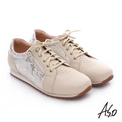 A.S.O 輕量抗震 金箔牛皮拼接奈米綁帶休閒鞋  米