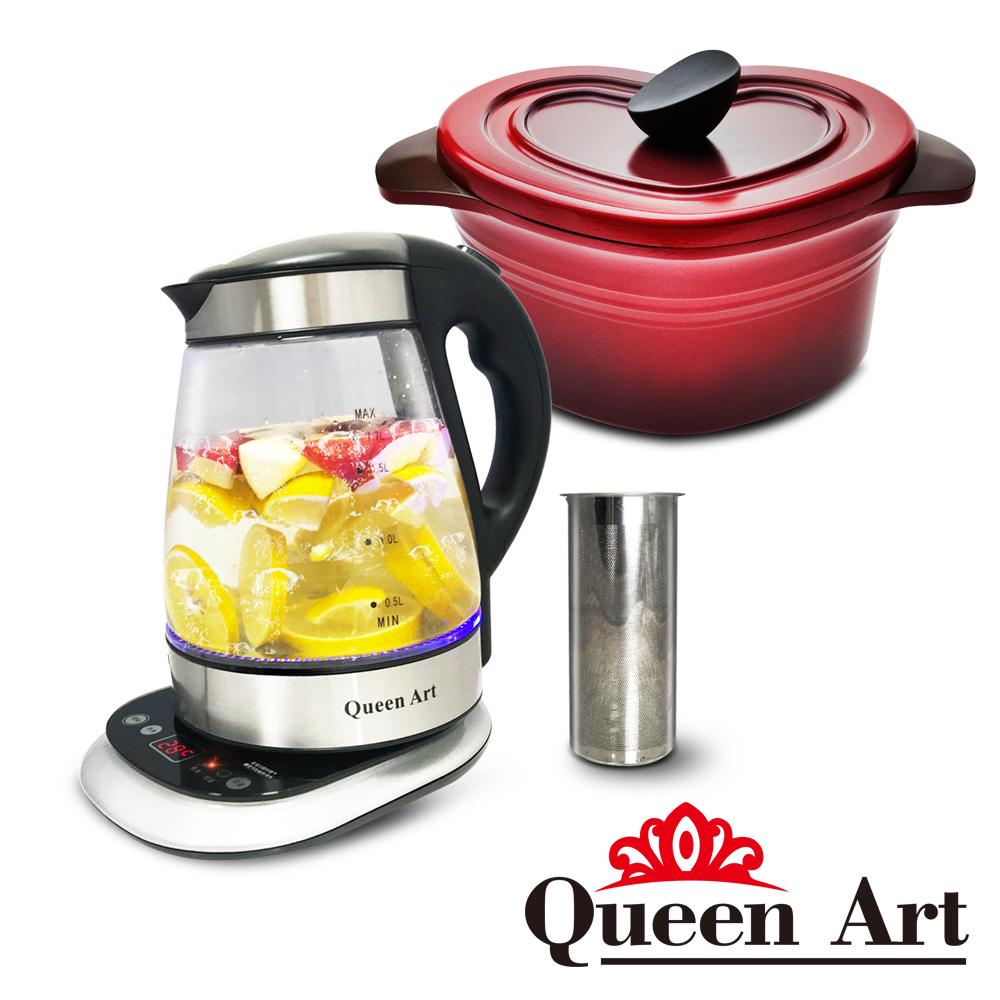 Queen Art 1.7L溫控電茶壺/23CM心型湯鍋多變料理組