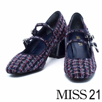 跟鞋 MISS 21 復古甜心拼色毛呢布瑪麗珍粗跟鞋-藍