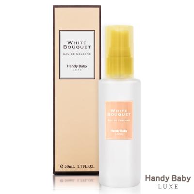 Handy Baby LUXE奢華版貝比克羅埃淡香水50ml(買一送一)