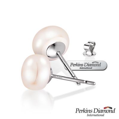 PERKINS 伯金仕 - 7.5-8mm 天然圓扁形珍珠耳環