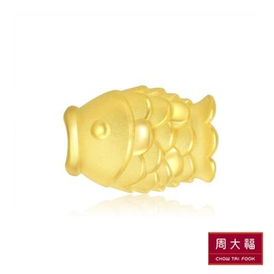 周大福 鯉魚造型黃金路路通串飾/串珠