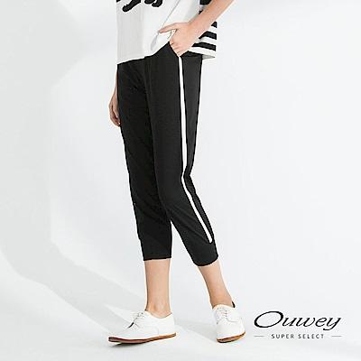 OUWEY歐薇 運動風撞色舒適窄管褲(黑)