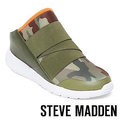 STEVE MADDEN-VINE 異材質拼接休閒穆勒鞋-迷彩綠