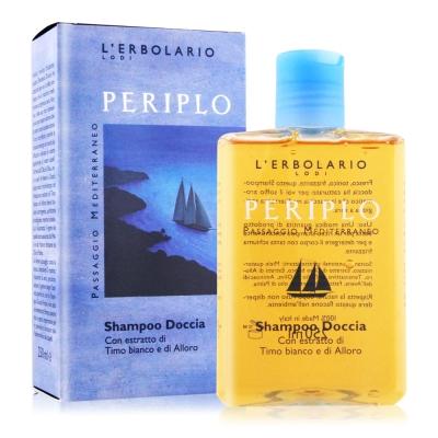 LERBOLARIO蕾莉歐 地中海藍調沐浴洗髮精250ml