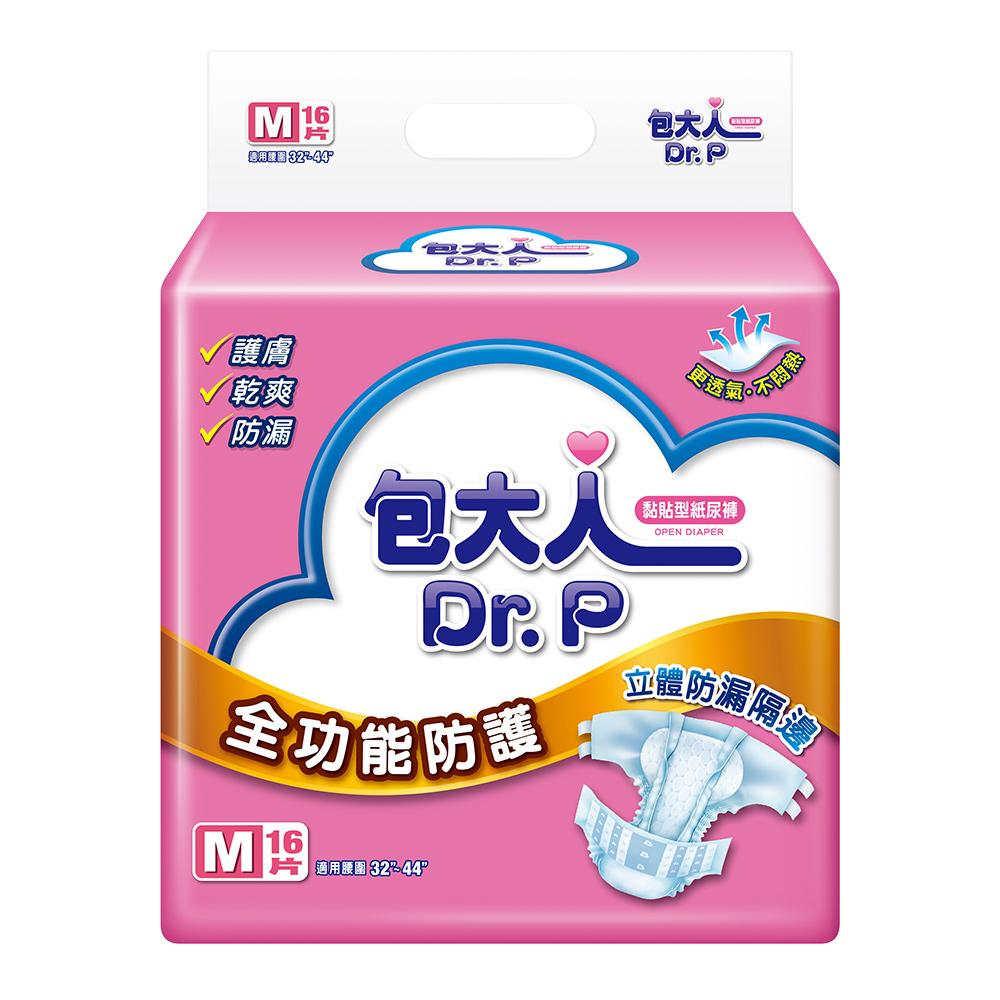 包大人成褲全功能防護M(16片/包)