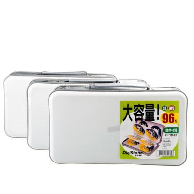 DigiStone冰凍漢堡盒 96 片硬殼拉鍊收納包- 靚白色( 3 個)