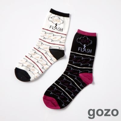 gozo創意家異想世界短襪 (二色)