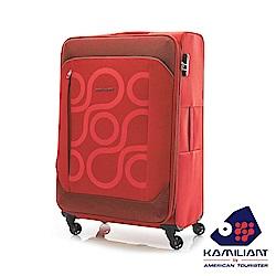Kamiliant卡米龍 30吋Harita圓形圖騰可擴充布面TSA行李箱(亮紅)