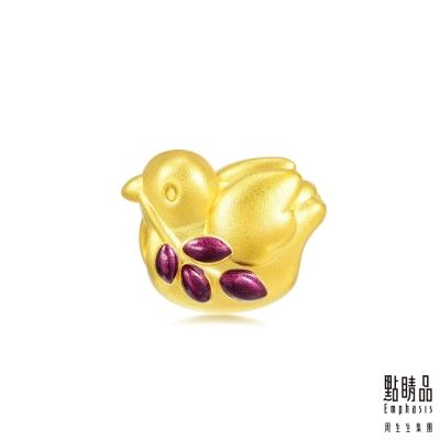 點睛品 Charme 和平鴿 黃金串珠