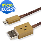 cheero阿愣micro USB 充電傳輸線:100公分