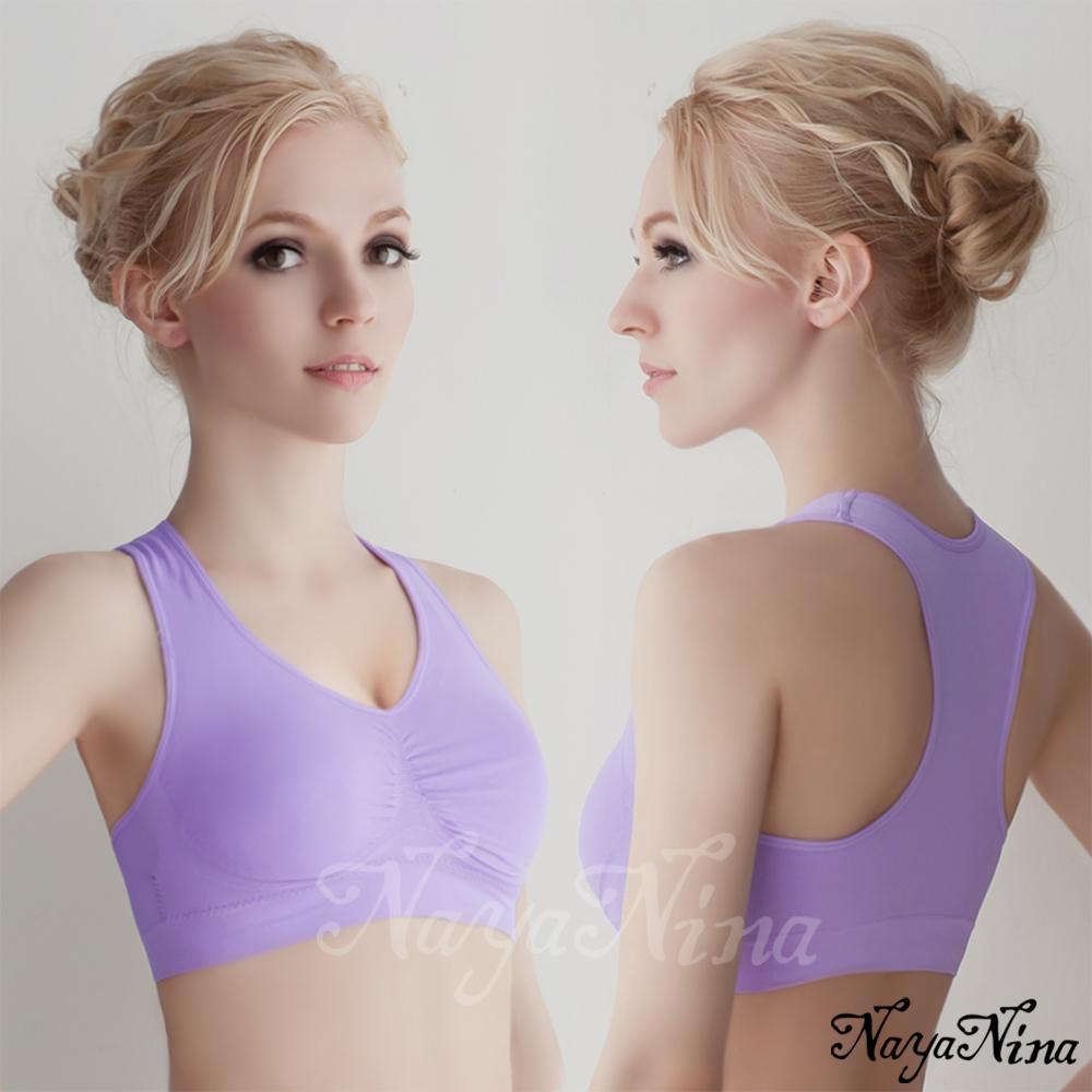 運動內衣 超彈力支撐無縫工字背運動無鋼圈內衣(淺紫) Naya Nina