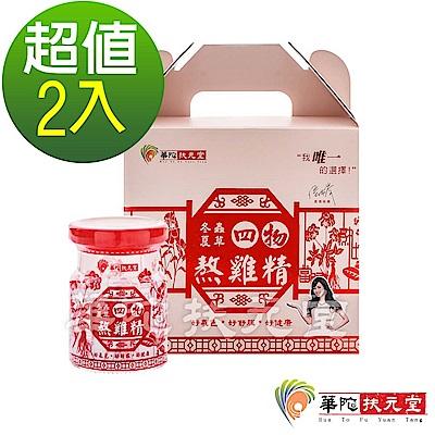 華陀扶元堂 冬蟲夏草四物熬雞精2盒(12瓶/盒)