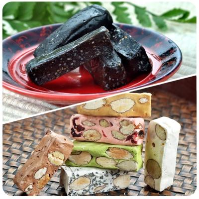 采棠肴 芝麻軟糖(600g/盒)+綜合手工牛軋糖(600g/盒)