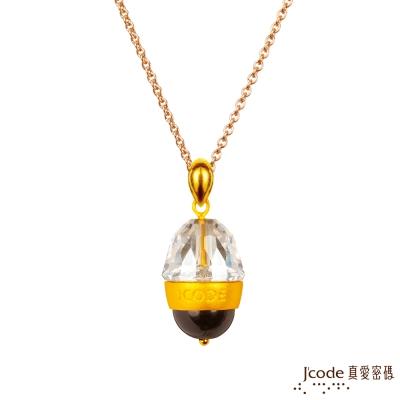 J code真愛密碼金飾 愛無界黃金/水晶墜子 送項鍊