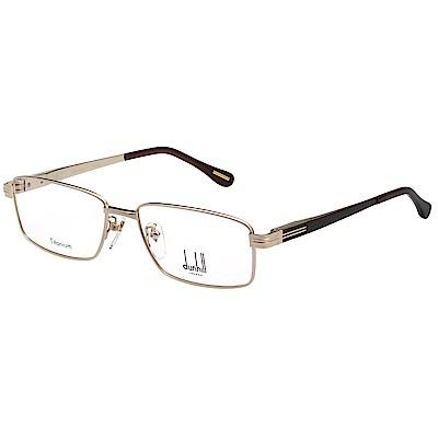 Dunhill 純鈦 光學眼鏡 (金色)VDH065J