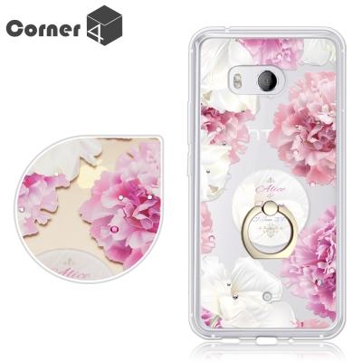Corner4 HTC U11 奧地利彩鑽指環扣雙料手機殼-牡丹