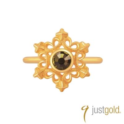 鎮金店Just Gold 榮耀系列-純金戒指
