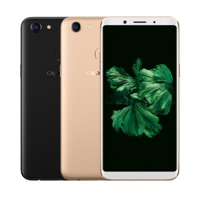 OPPO A75 (4GB/32GB)6.0吋八核4G LTE2000萬自拍美顏機