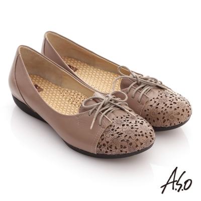 A-S-O-休閒樂活-真皮雷射壓花綁帶平底鞋-卡其