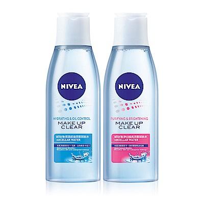 妮維雅-淨白x控油卸妝水1-1雙效組