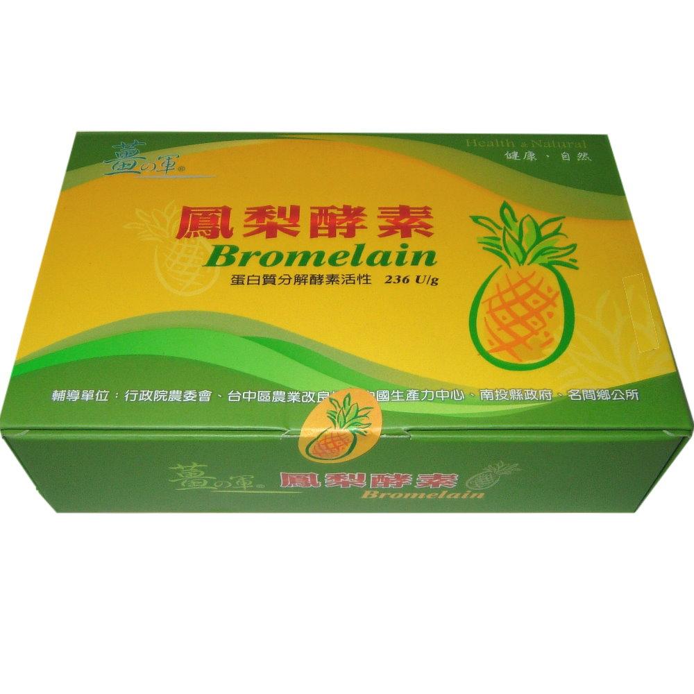 薑之軍 鳳梨酵素(20盒團購價)