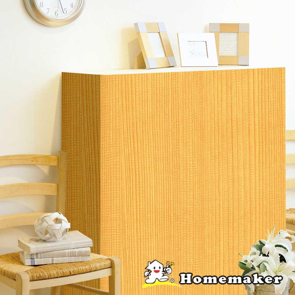FIXPIX【木紋】優質自黏式裝飾壁紙(HY-HWN002)