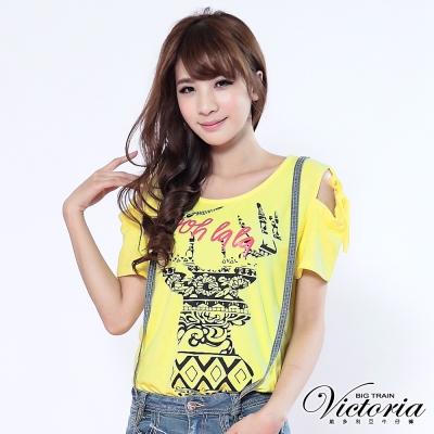 Victoria 肩點綁帶變化上衣-女-黃