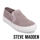 STEVE MADDEN-GILLS-P 幾何鏤空厚底懶人鞋-灰色