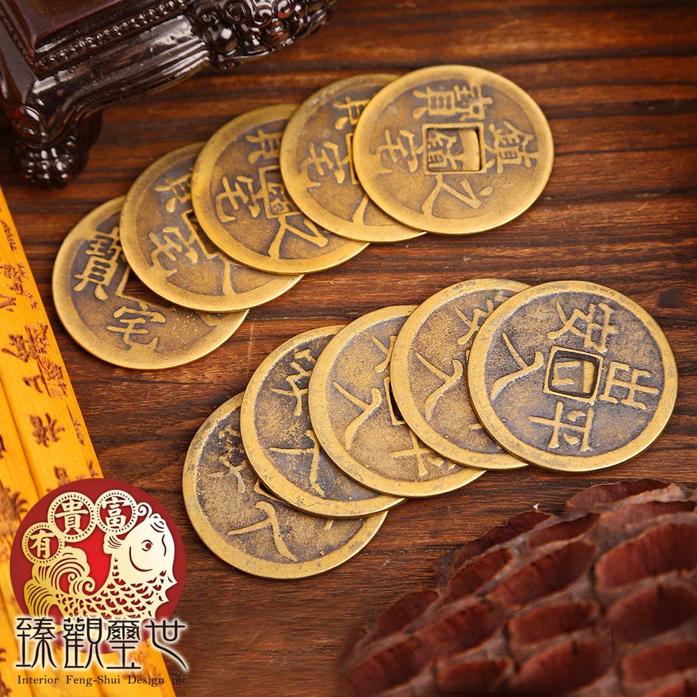 鎮宅之寶 出入平安銅幣 五入組 含開光 臻觀璽世