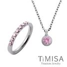 TiMISA 鈦愛馬卡龍項鍊(E)+蜜糖彩鑽戒指 純鈦套組 (5色可選)