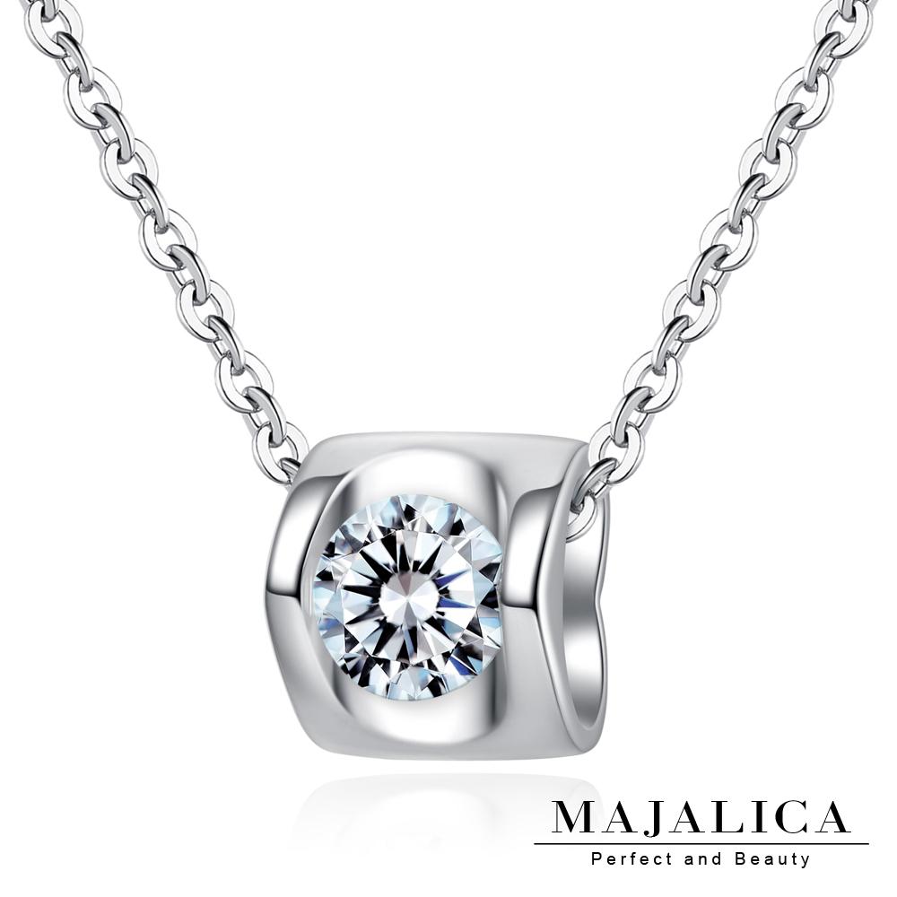 Majalica純銀項鍊 獨家寵愛 愛心 擬真鑽 925純銀