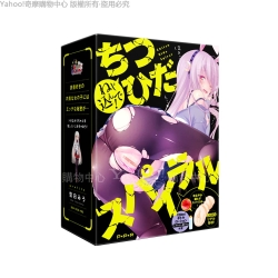 日本EXE 電腦遊戲 流星物語 合作動漫自慰器 贈玻尿酸+Ag配合120ml潤滑液