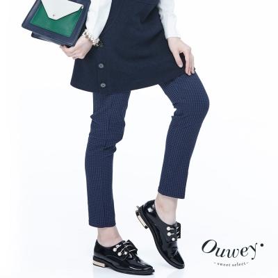 OUWEY歐薇-細方格提花彈性褲頭內搭褲-藍