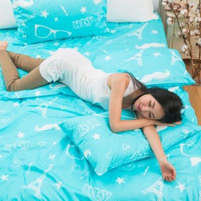 eyah宜雅 全程台灣製100%頂極精梳棉雙人床包枕套三件組 塞納河畔戀愛中-好閃阿
