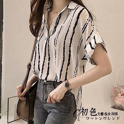 寬鬆顯瘦條紋襯衫-共3色(M-2XL可選)    初色