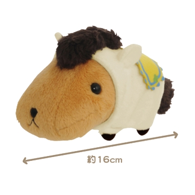Kapibarasan 水豚君變裝系列馬年公仔