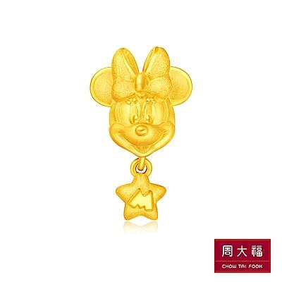 周大福 迪士尼經典系列 米妮字母星星黃金路路通串飾/串珠
