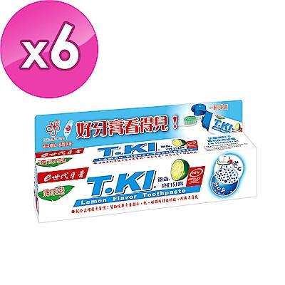 T.KI e世代亮白牙膏130gX6組(共12支)
